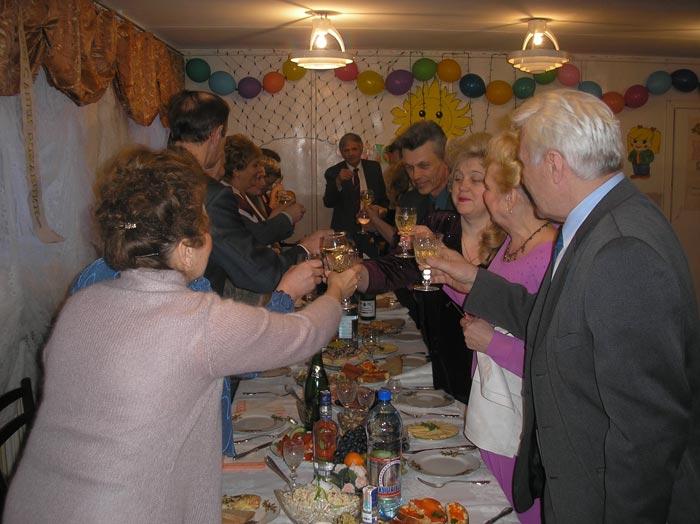 Тост за юбиляра от жены